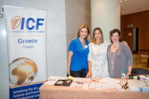 ICF Greece Knowledge meeting